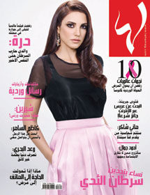 reportage laha magazine